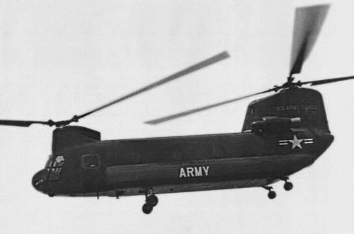 двухвинтовой вертолёт