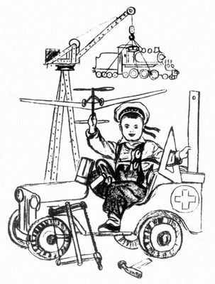 Ст маяковський дітям москва 1948
