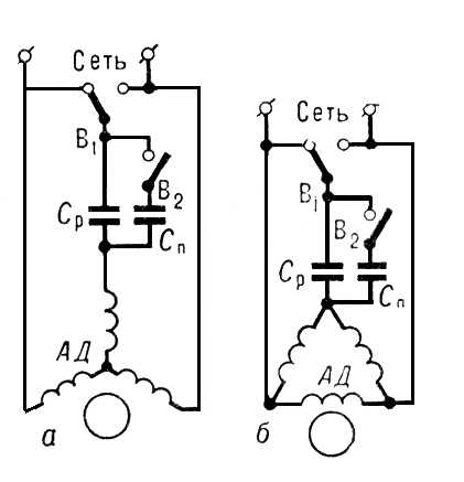 C1 и C2 — конденсаторы.
