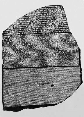 фото розеттский камень
